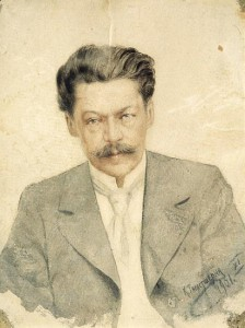 Portrait of Arensky in 1901, aged 40, five years before his death